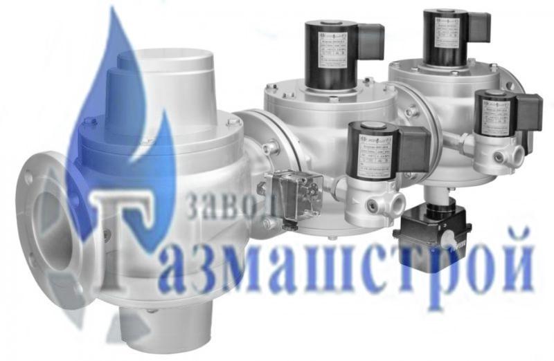 Фильтр газовый ФГКР-9-50-1,2