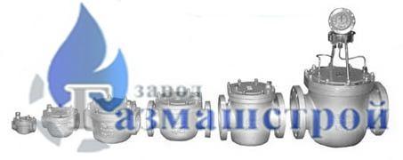 Фильтр газовый кассетный ФГ-400 (с КОФ, климатическое исполнение УХЛЗ, рабочее давление 0,52 МПа, ус