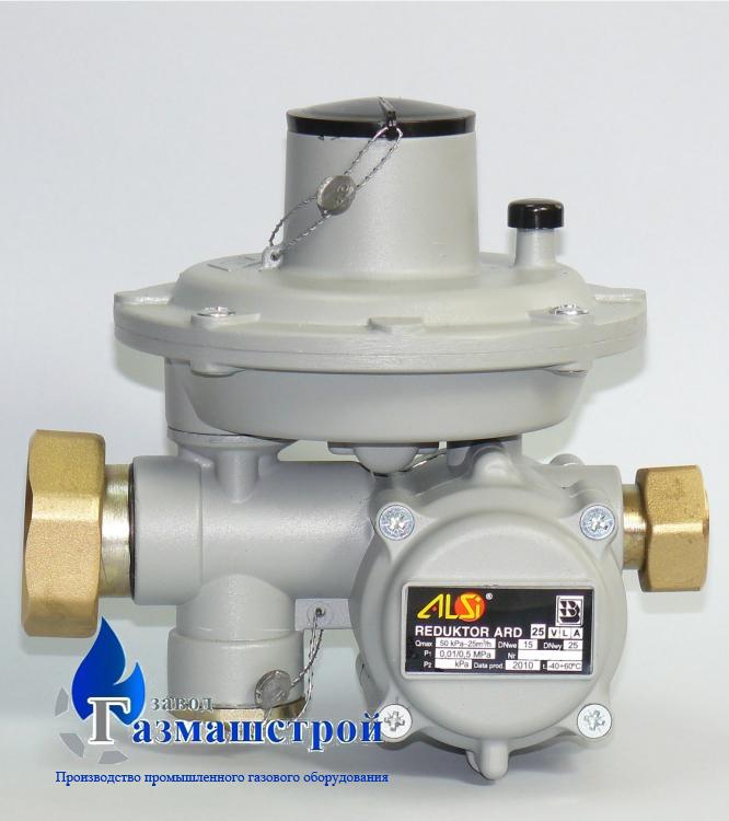 регуляторы давления газа для котлов