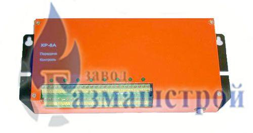 Контроллер расширения выходов КР-8A